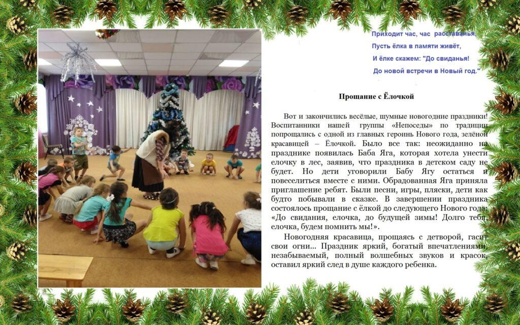 christmas_pictar.ru__240_ (1)